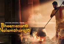 AMAZON PRIME VIDEO UNVIELS THE INTRIGUING TEASER FOR THE EAGERLY AWAITED KANNADA FILM BHEEMASENA NALAMAHARAJA
