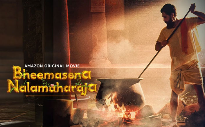 Bheemasena Nalamaharaja Teaser Out: Takes You On A Delicious Journey Full Of Love