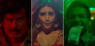 Suraj Pe Mangal Bhari Song Basanti Out! Manoj Bajpayee & Stunning Karishma Tanna Give Us A Goofy Dance Number