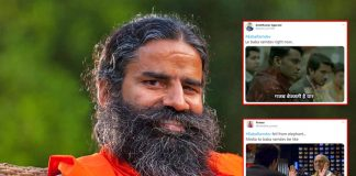 Baba Ramdev Falling From Elephant Give Rise To These Many Hilarious Panchayat, Nayak & Bollywood Memes