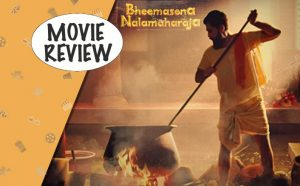 Bheemasena nalamaharaja Movie Review