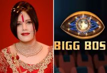Bigg Boss 14: Radhe Maa With THIS Whopping Salary Amongst Highest-Paid Contestants