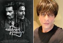 Could Shah Rukh Khan's YRF Film Pathan Be Vikram Vedha's Remake?