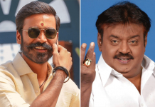 Dhanush & Vijayakanth Get Bomb Threat; Search Pperation Conducted At Their Residences