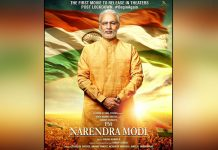 Filmmaker Sandip Ssingh has announced to Re-Release film PM Narendra Modi