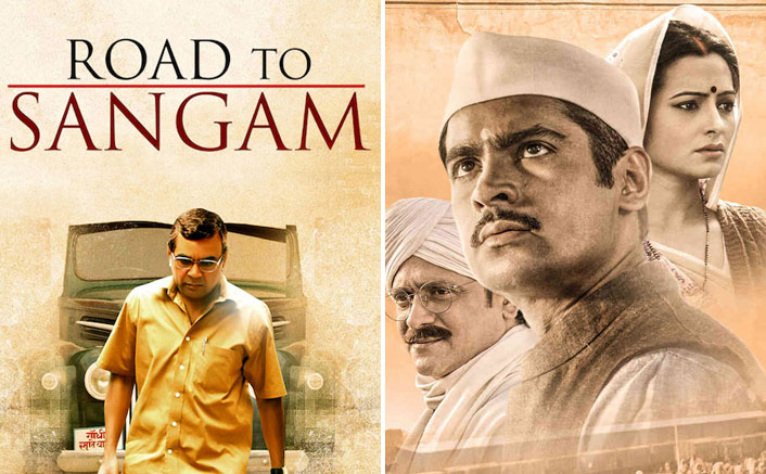Gandhi Jayanti 2020: 5 Films That Are MUST-WATCH On This Auspicious Occasion