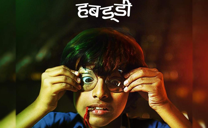 Habaddi Director Nachiket Samant Opens Up On Why Regional Films Struggle To Get Good Theatrical Release