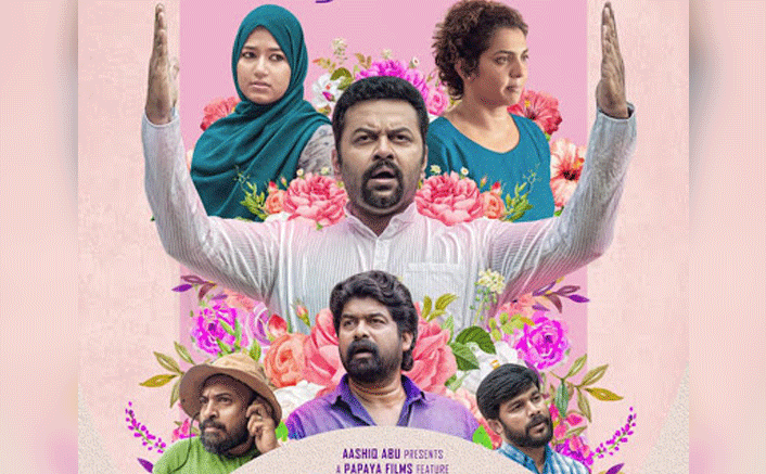 Halal Love Story Review: Zakariya Weaves A Simple, Impactful & Important Tale Of Awareness