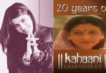 'Kahaani Ghar Ghar Kii' turns 20, Ekta Kapoor turns nostalgic