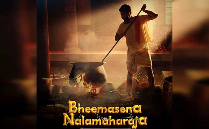 Bheemasena Nalamaharaja: Director Karthik Saragur Feels The Film Captures Scenic Beauty Of Karnataka