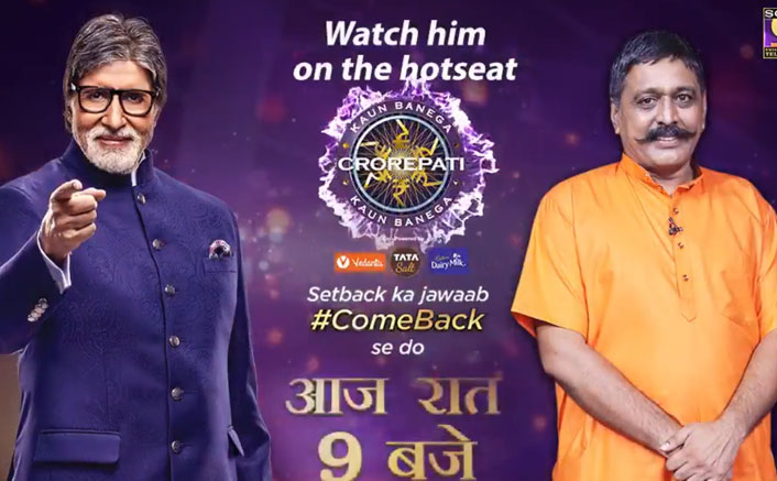 Kaun Banega Crorepati 12: Amitabh Bachchan Is Amused As A Contestant Revealed What He'll Do With The Prize Money!
