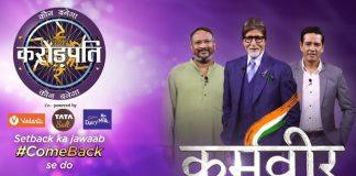 Kaun Banega Crorepati 12: Annup Sonii & Ramon Magsaysay Awardee Bezwada Wilson To Appear For Karamveer Episode