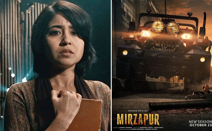Mirzapur 2: 5 Reasons Why We Love Shweta Tripathi's Gajgamini Gupta AKA Golu