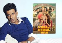 Manoj Bajpayee: I would have liked to explore dance more in the movies