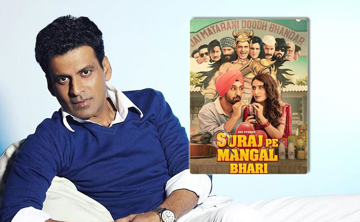 Here's What Suraj Pe Mangal Bhari Reminded Manoj Bajpayee Of Satya