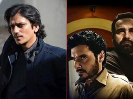 """Mirzapur 2 Actor Vijay Varma Says """"I'm Waiting To Meme'd"""", Shares Details About His Character! EXCLUSIVE"""