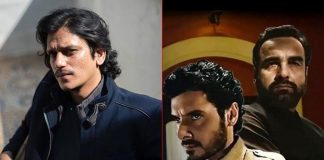 "Mirzapur 2 Actor Vijay Varma Says ""I'm Waiting To Meme'd"", Shares Details About His Character! EXCLUSIVE"