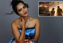 Mirzapur 2 casting made Amika Shail emotional