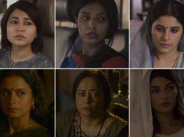 Mirzapur 2: From Shweta Tripathi To Rasika Dugal, 'Women Of Mirzapur' Get BOLDER & GUTSIER!
