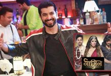 Naagin 5: Sharad Malhotra Talks About Playing A Negative Character For The First Time In 15 Years