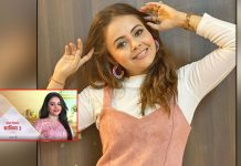 Not Saath Nibhaana Saathiya But Devoleena Bhattacharjee Is In Love With This Other Star Plus Show, FIND OUT!