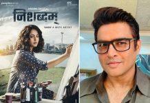 R Madhavan Feels 'Blessed' That Nishabdham Is Releasing On OTT, Here's Why