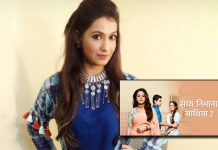 Saath Nibhana Saathiya 2: Akanksha Juneja AKA Kanak Not Happy With Treatment On Sets?
