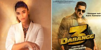 Saiee Manjrekar on why 'Dabangg 3' screen test was special