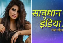 Savdhaan India role left Bhumika Gurung emotionally devastated