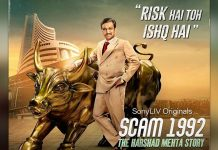 Scam 1992 – The Harshad Mehta Story Web Review