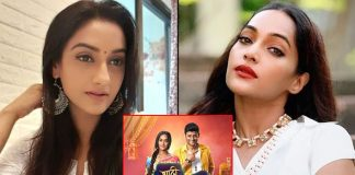 Shaadi Mubarak: Rati Pandey Replaces Rajshree Thakur 'Overnight', Here's What Went Wrong