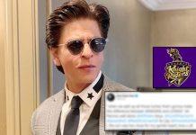 Shah Rukh Khan Goes The Al Pacino Way To Congratulate Kolkata Knight Riders On Their Victory - Read