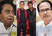 Shah Rukh Khan & Salman Khan Would Feel The Heat From Madhya Pradesh CM Shivraj Singh Chouhan Feels Kamal Nath