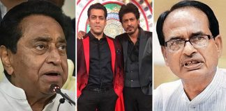 Shah Rukh Khan & Salman Khan Would Feel The Heat From Madhya Pradesh CM Shivraj Singh Chouhan Feels Kamal Nath