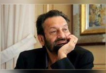 Shekhar Kapur: Filmmakers call me complaining about OTTs
