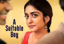 Tanya Maniktala was unaware she was auditioning for 'A Suitable Boy' role