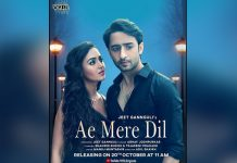 Tejasswi Prakash & Shaheer Sheikh's Chemistry Looks Crackling In The First Poster Of Ae Mere Dil