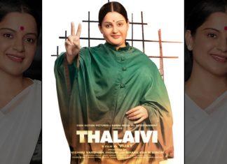 Thalaivi: Kangana Ranaut's Public Rally Scenes To Be Shot Through CGs