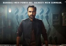 The makers of Mirzapur 2 share an interesting story on the conception of 'Kaleen Bhaiya'