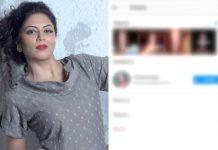 User Sends His P*nis Pics To FIR's Kavita Kaushik; Mumbai Police Files Complaint