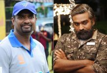 Vijay Sethupathi NO MORE A Part Of Muthiah Muralidaran's Biopic 800