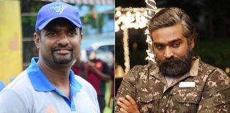 Vijay Sethupathi NO MORE A Part Of Muthiah Muralidaran's Biopic 800