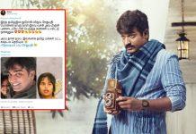 Vijay Sethupathi's Daughter Given Rape Threat Over Muttiah Muralitharan Biopic Row