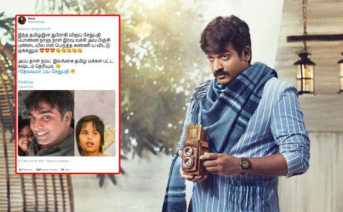 Vijay Sethupathi's Daughter Given R*pe Threat Over Muttiah Muralitharan Biopic Row