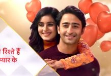 Yeh Rishtey Hain Pyaar Ke: Shaheer Sheikh Wraps Up Shooting ;Producer Rajan Shahi Pens Heartfelt Note