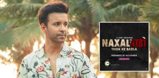 Aamir Ali on why he chose 'Naxalbari' for his digital debut
