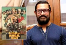 Aamir Khan shows support for Suraj Pe Mangal Bhari, says watching the film on big screen is heartening