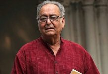 Actor Soumitra Chatterjee is 'critical but stable'