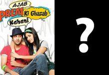 Ajab Prem Ki Ghazab Kahani starring Ranbir Kapoor & Katrina Kaif turned 11 today.