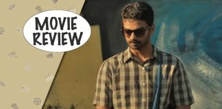 Andhaghaaram Movie Review